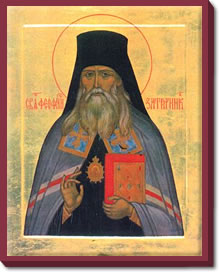 Icon of St. Theophan
